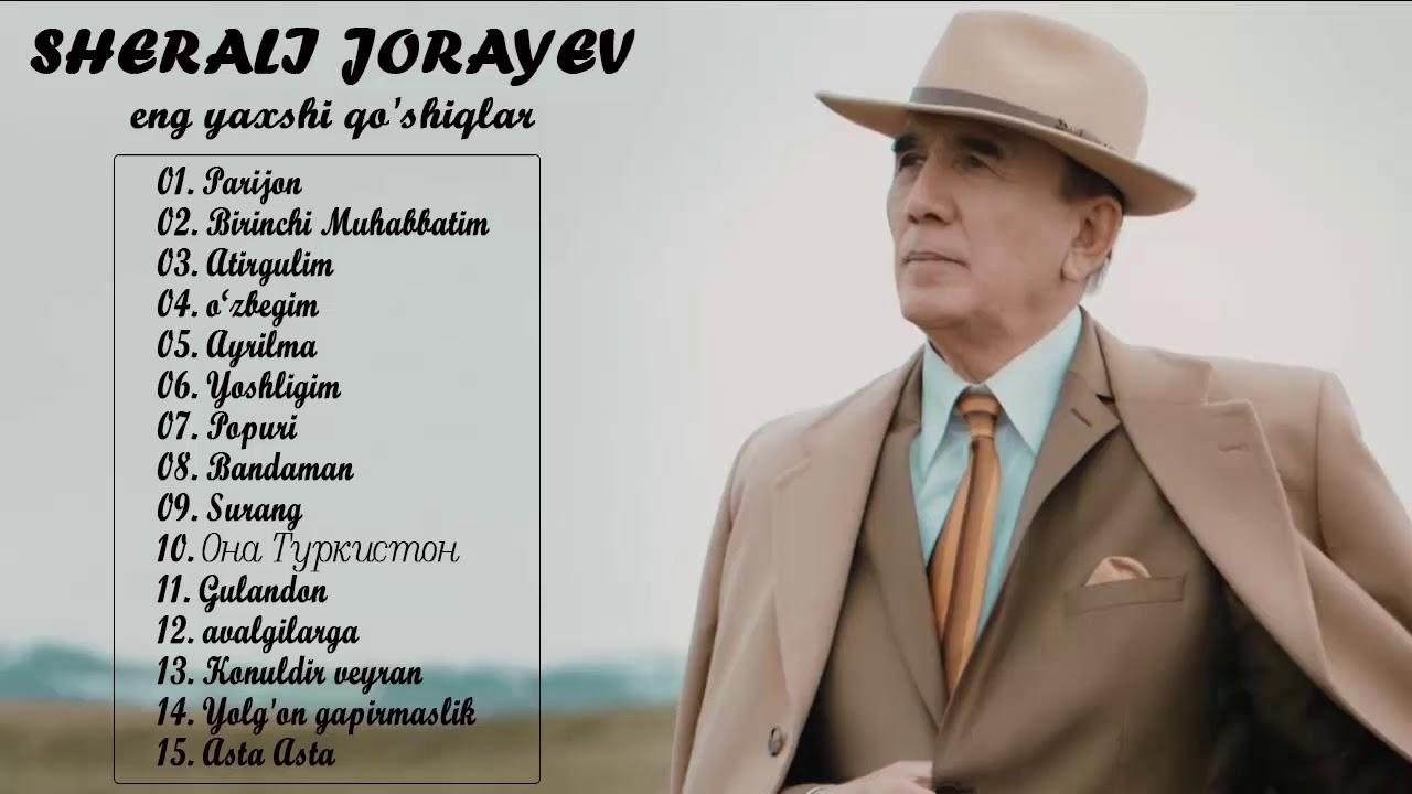 Sherali Jo'rayev Qo'shiqlar to'plami 2020 - шерали жураев старые песни - Sherali Jo'rayev 2020