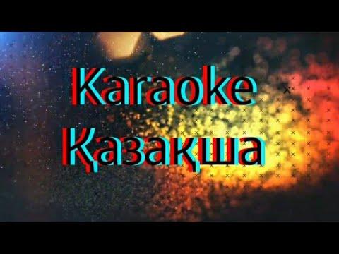 2rar-Ertegi emes Karaoke Қазақша текст