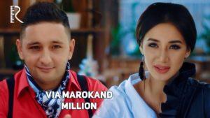 VIA Marokand - Million | ВИА Мароканд - Миллион #UydaQoling