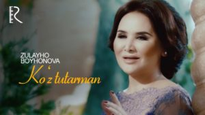 Zulayho Boyhonova - Ko'z tutarman | Зулайхо Бойхонова - Куз тутарман #UydaQoling