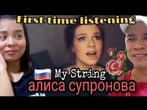 "Алиса Супронова Моя строка (реакция) Alisa Supronova ""My String"" (Reaction)First Reaction Tine&Franz"
