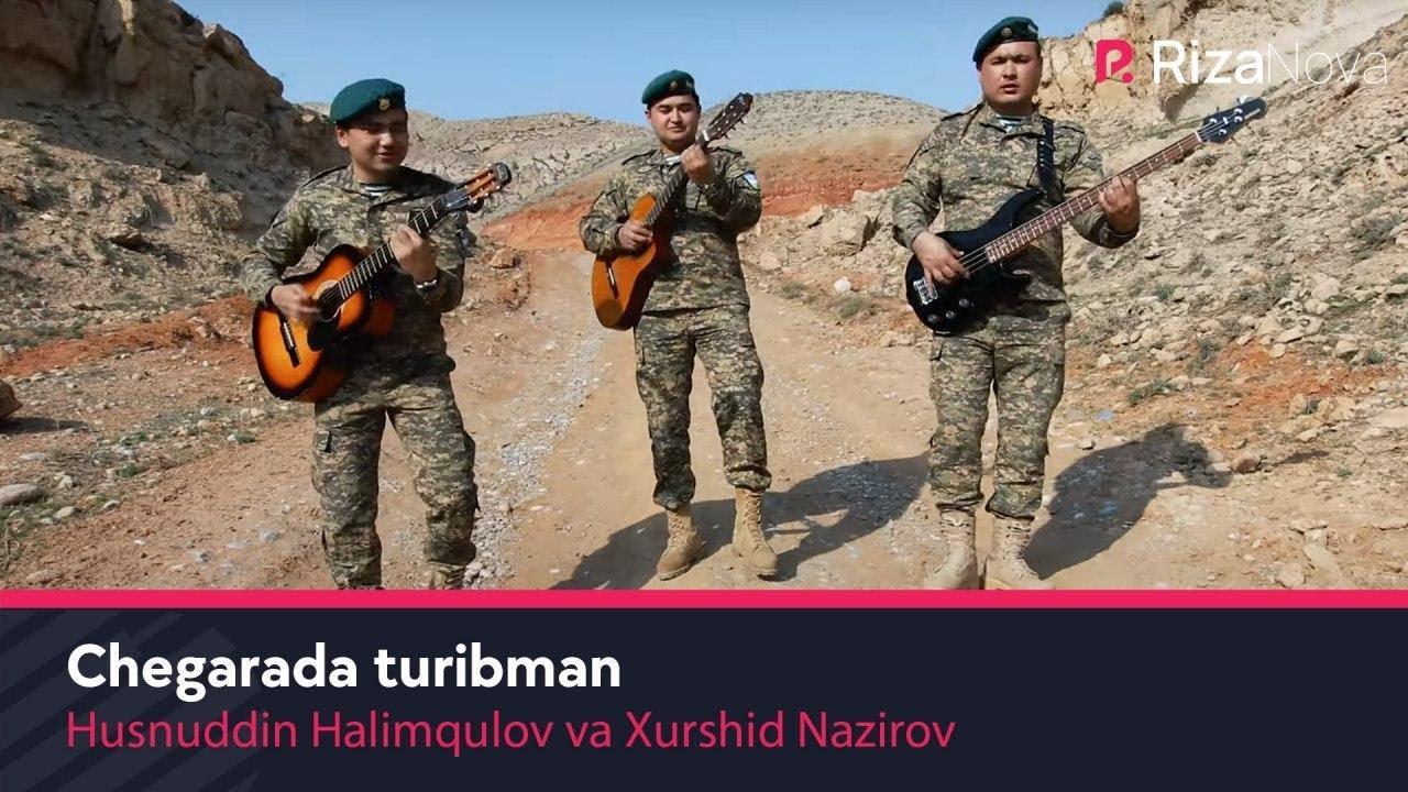 Husnuddin Halimqulov va Xurshid Nazirov - Chegarada turibman (Official Music Video) 2020