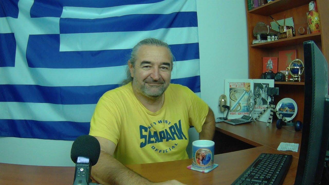 Прямой эфир с острова Крит / А поговорить?))
