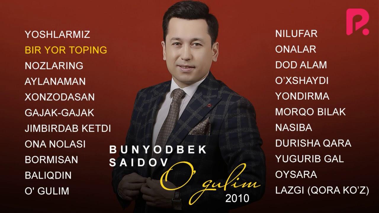 Bunyodbek Saidov - O,gulim nomli albom dasturi 2010