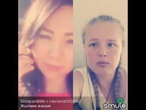 Гадылбек как же без тебя))) люблю казахские песни