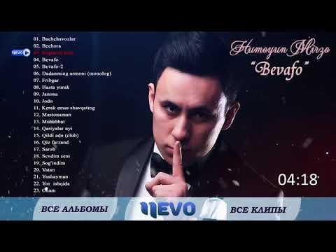 Узбекские песни 2