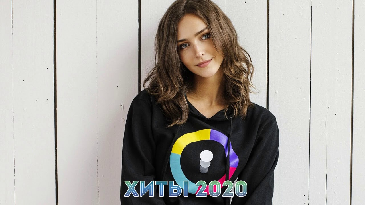 ХИТЫ 2020 🎵 ЛУЧШИЕ ПЕСНИ 2020, НОВИНКИ МУЗЫКИ 2020, РУССКАЯ МУЗЫКА 2020, RUSSISCHE MUSIK 2020 #122