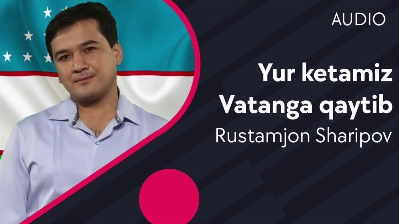 Rustamjon Sharipov - Yur ketamiz Vatanga qaytib | Рустамжон - Юр кетамиз Ватанга кайтиб (AUDIO)