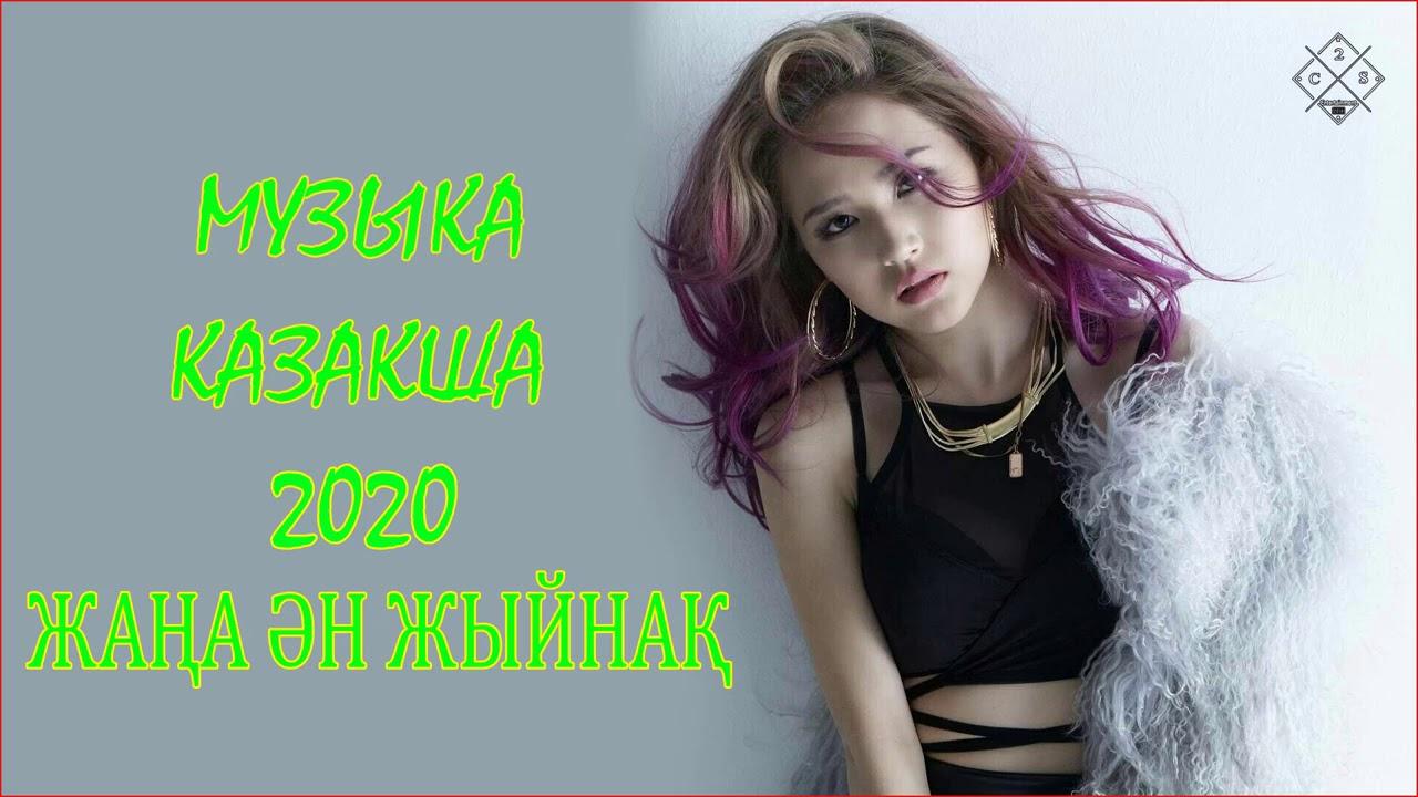 КАЗАКША АНДЕР 2020 ХИТ   ХИТЫ КАЗАХСКИЕ ПЕСНИ 2020   МУЗЫКА КАЗАКША 2020  ЛУЧШИЕ ПЕСНИ 2020