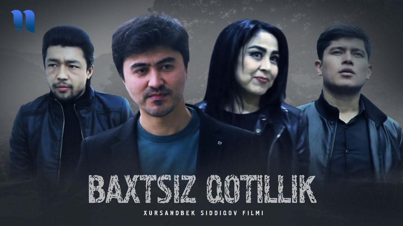 Baxtsiz qotillik (o'zbek film)