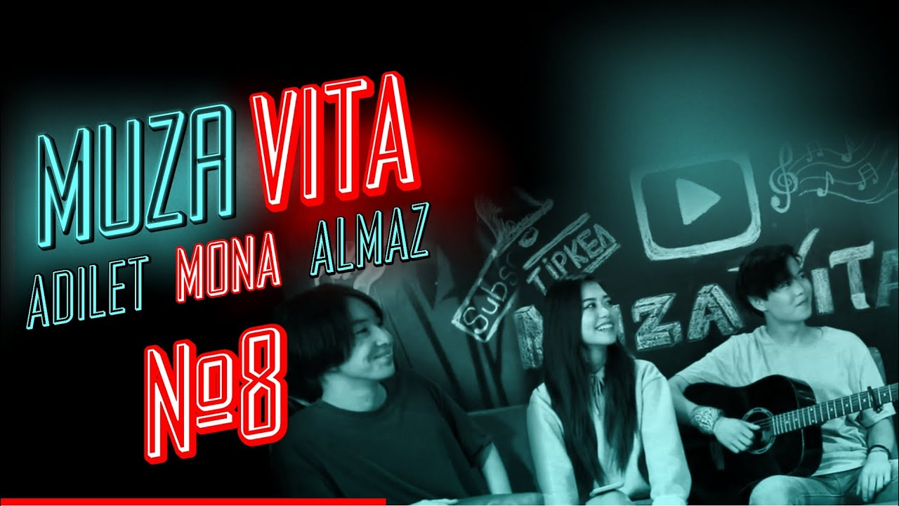 MUZA VITA | DARA TRAINEES vs MM ENTERTAINMENT | ЕНДІ НЕ ІСТЕЙМІЗ?