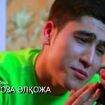 Әбдіжаппар Әлқожа, Роза Әлқожа - Әпке скачать бесплатно в mp3, текст песни