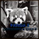 CYGO - Panda E (Lavrushkin & Eddie G Radio Mix) скачать бесплатно в mp3