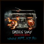 Green Day - Youngblood скачать бесплатно в mp3, текст песни