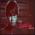UzMir - Qaytib ber скачать бесплатно в mp3, текст песни