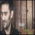 Husan - Alamlar скачать бесплатно в mp3, Хусан - Аламлар текст песни