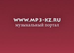 Төреғали Төреәлі - Жастық шақ скачать бесплатно в mp3, текст песни