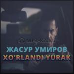 Jasur Umirov - Xo'rlandi yurak скачать бесплатно в mp3, текст песни