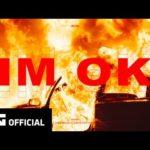 iKON - 'I'M OK' скачать бесплатно в mp3, текст песни