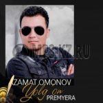 Azamat Omonov Yolg'on скачать бесплатно в mp3 Ёлгон текст песни