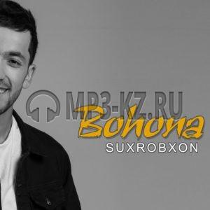 Suxrobxon Bahona скачать бесплатно в mp3 текст песни