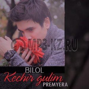 Bilol Kechir gulim скачать бесплатно в mp3 Кечир гулим текст песни